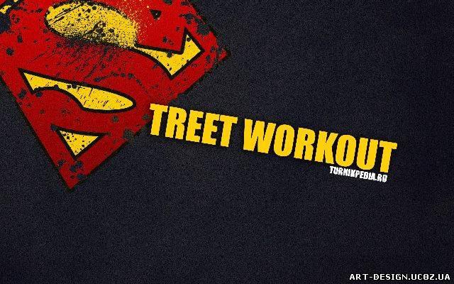 аватарки workout: